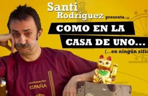 Entrada SANTI RODRÍGUEZ