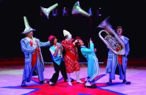 Butaca preferente Gran Circo Mundial